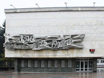 Град Батак Исторически музей